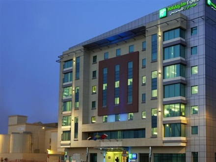 Imagine principala Holiday Inn Express Dubai Jumeirah  Dubai Jumeirah