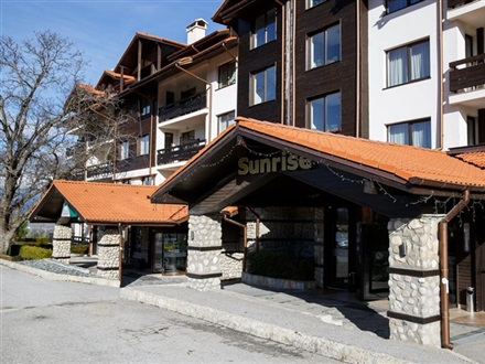 Imagine principala Sunrise Park Spa Complex  Bansko