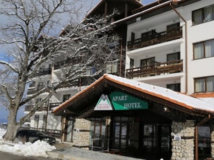 Main image Hotel Mountain Paradise by the Walnut Trees  Bansko