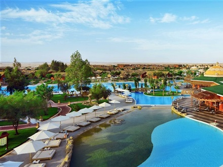 Imagine principala Jungle Aqua Park - Families and couples only   Hurghada