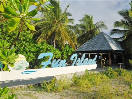 Fun Island Resort Spa  Kaafu Atoll South Male Atoll Area