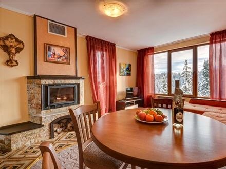 Mountain Lodge  Pamporovo