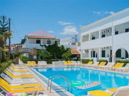 Hotel Chandris Apartments  Corfu