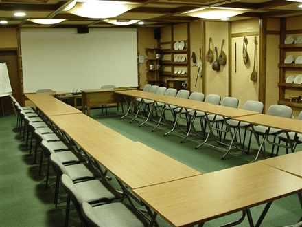 Conference room Pirin