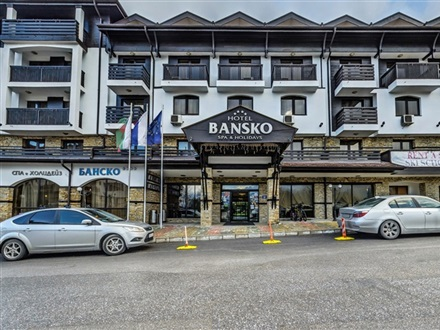 Main image Hotel MPM Bansko Spa And Holidays  Bansko