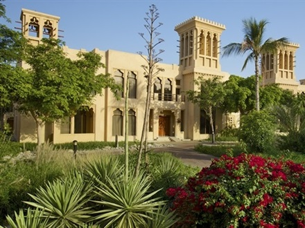 Imagine principala Hilton Al Hamra Beach Golf Resort  Ras Al Khaimah