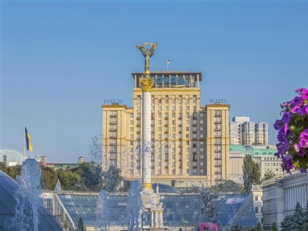 Imagine principala Ukraine Hotel Kiev  Kiev
