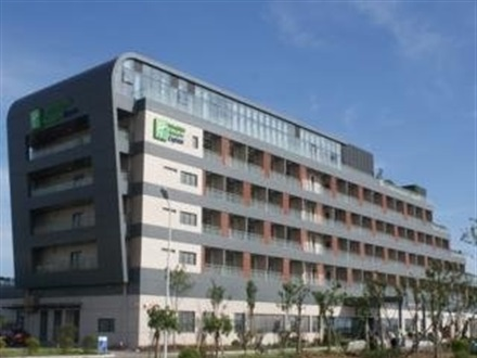 Holiday Inn Express Nanhuizui  Shanghai