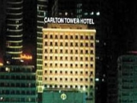 Carlton Tower  Dubai