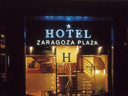 Book at zaragoza plaza hotel san sebastian basque for Luxury hotel zaragoza