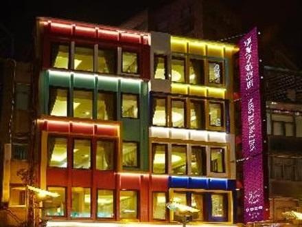 Book At V One Hotel Ningxia No 2 Inn Taipei Taiwan