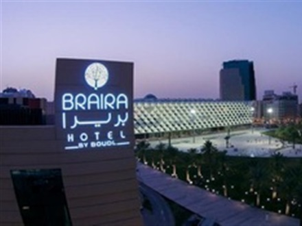 Imagine principala Braira Hotel Olaya  Riyadh