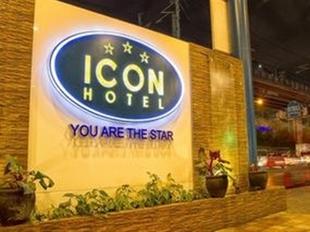 Imagine principala Icon Hotel North Edsa  Quezon City