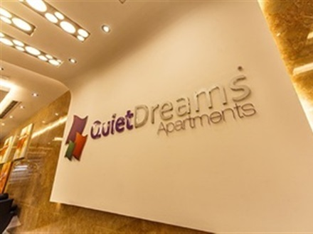 Imagine principala Quiet Dreams Al Noor Branch  Jeddah