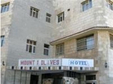 Main image Mount Of Olives Hotel  Jerusalem