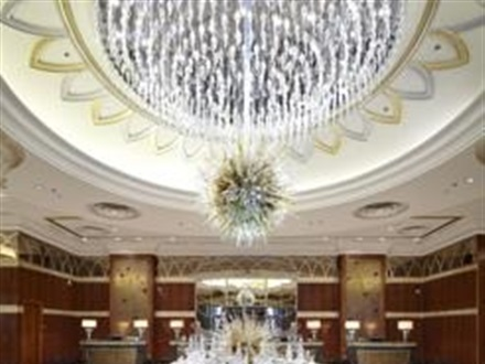 Hotel Lotte Moscow  Moscova