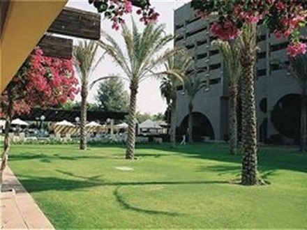 Hotel Intercontinental Muscat  Muscat