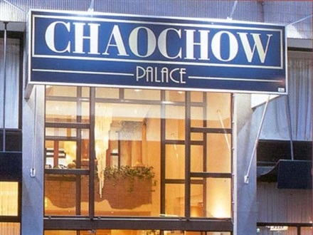 Hotel Chao Chow Palace  Bruxelles