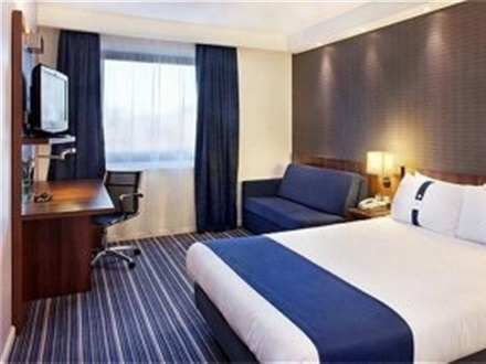 Hotel Holiday Inn Express London Heathrow T5  Heathrow Airport
