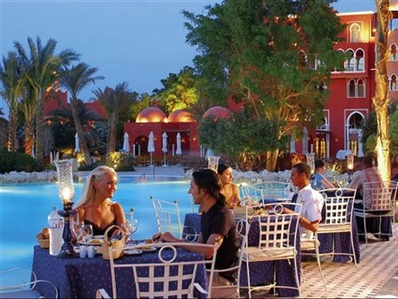 GRAND RESORT  Hurghada
