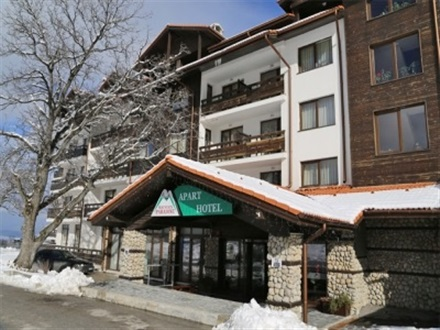Hotel Mountain Paradise by the Walnut Trees  Bansko