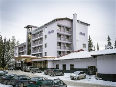 Hotel Belmont Ski SPA  Pamporovo