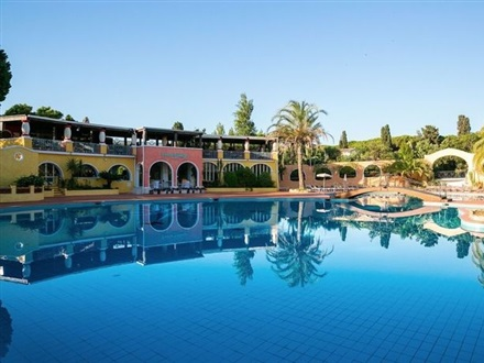 Hotel Forte Village Royal Pineta  Insula Sardinia