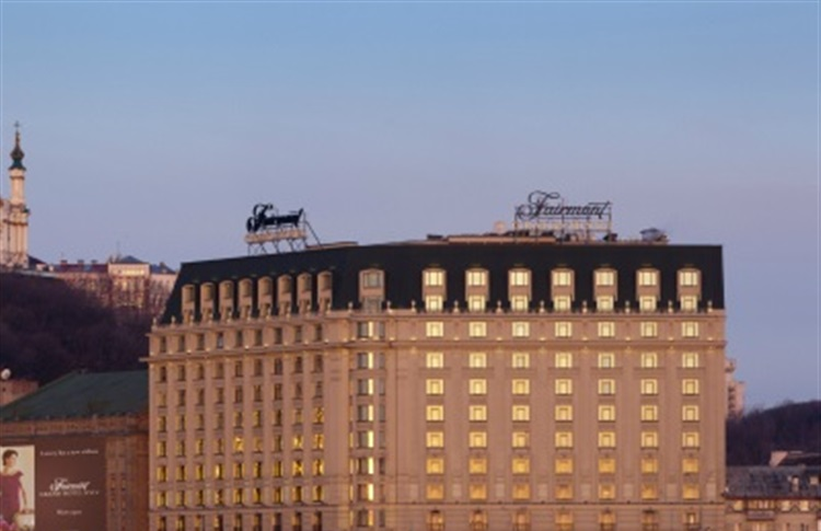Fairmont Hotel Kiev Booking Com